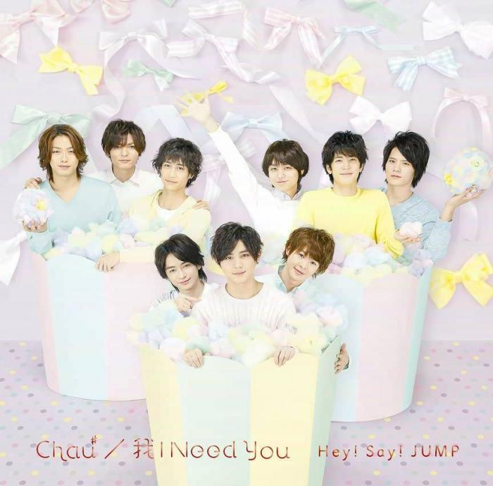 Single Chau# / Wo I Need You by Hey! Say! JUMP