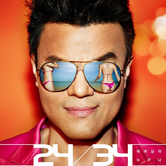 Single 24/34 by Park Jin Young