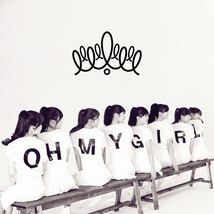 Mini album Oh My Girl by Oh My Girl