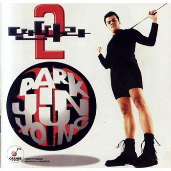Album Ttanttara by Park Jin Young