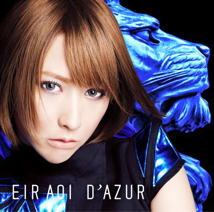 Album D'AZUR by Aoi Eir