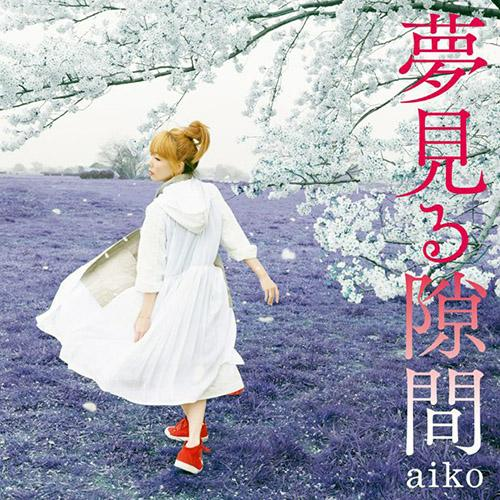 Single Yumemiru Sukima by aiko
