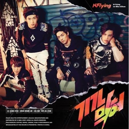 Mini album Awesome by N.Flying
