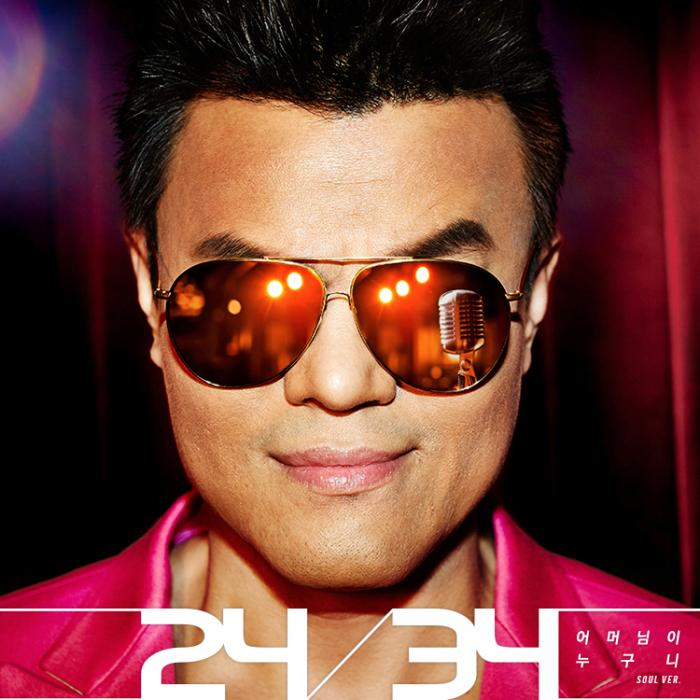 Single 24/34(Soul Ver.) by Park Jin Young