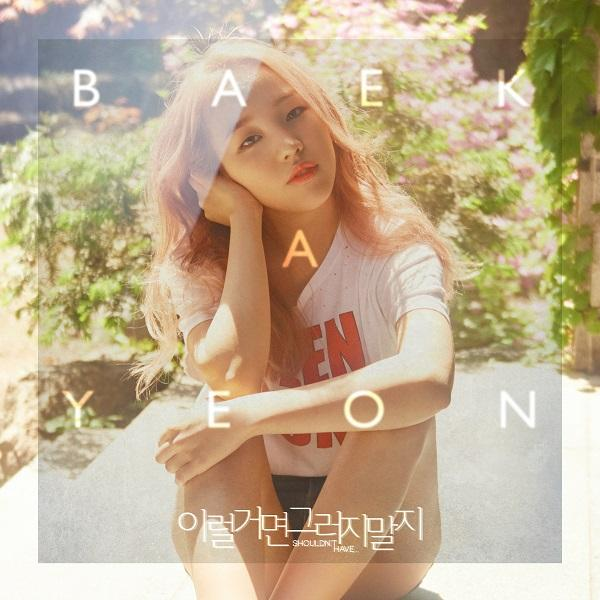 Single Shouldn't Have... by Baek Ah Yeon