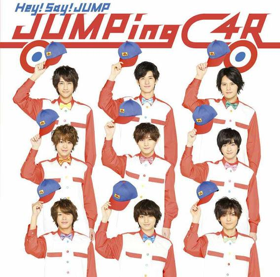 Album JUMPing CAR by Hey! Say! JUMP