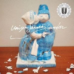 Sugar Song to Bitter Step by UNISON SQUARE GARDEN