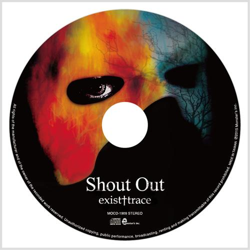 Single Shout Out by exist†trace