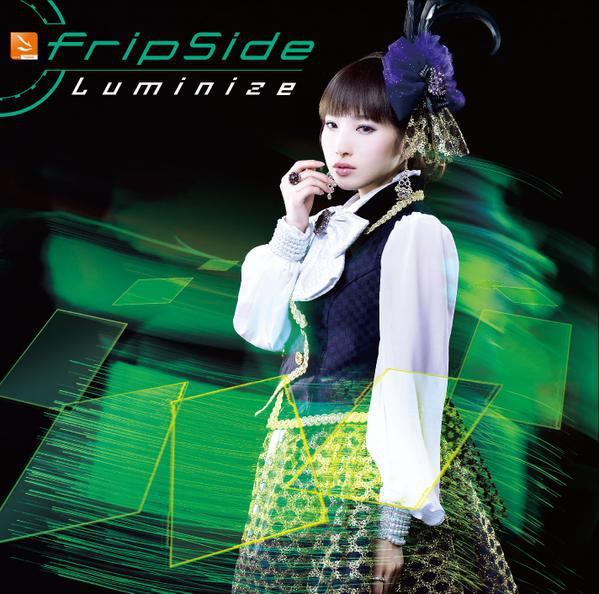 Luminize by fripSide