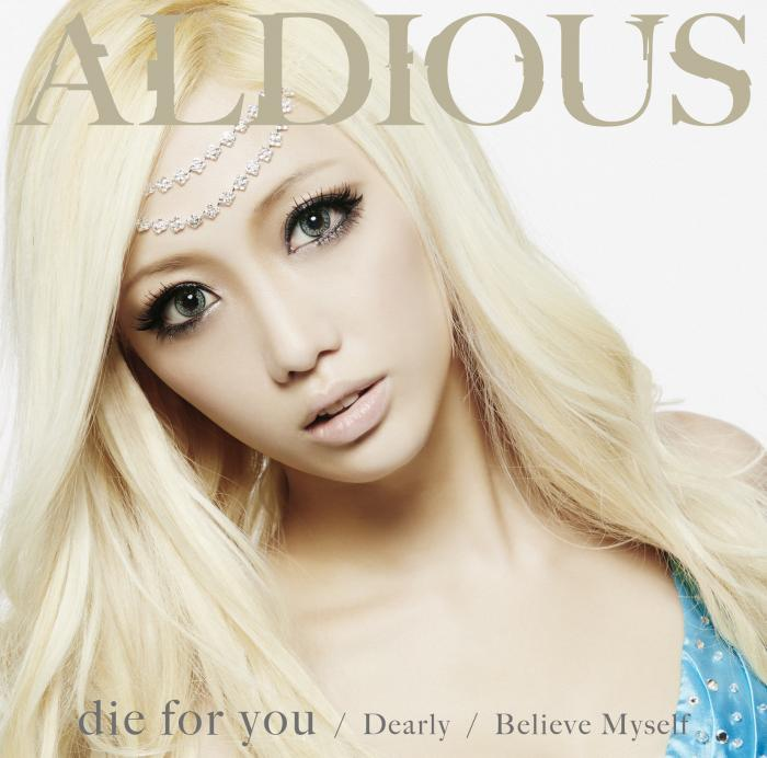 die for you by Aldious