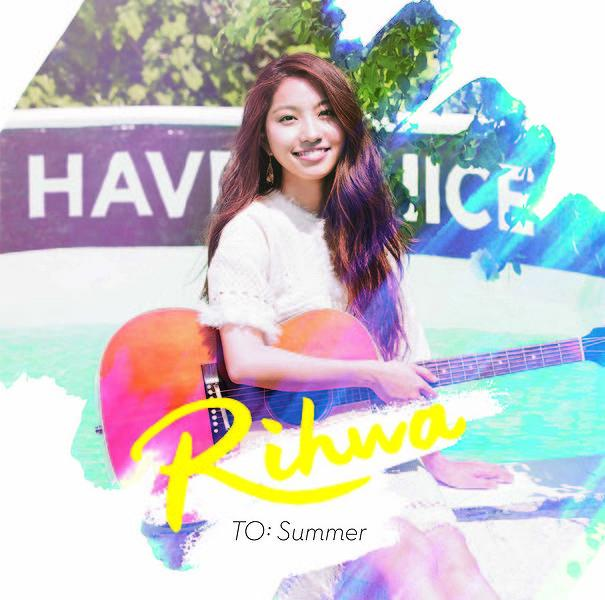 Single TO: Summer by Rihwa
