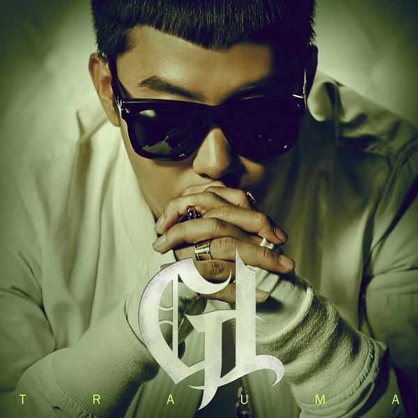 What U Are(Feat. Gilme) by Eun Ji Won