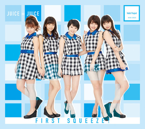 Album First Squeeze! by Juice=Juice