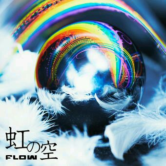 Single Niji no Sora (虹の空) by FLOW