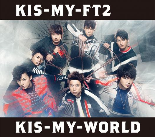 Album KIS-MY-WORLD by Kis-My-Ft2