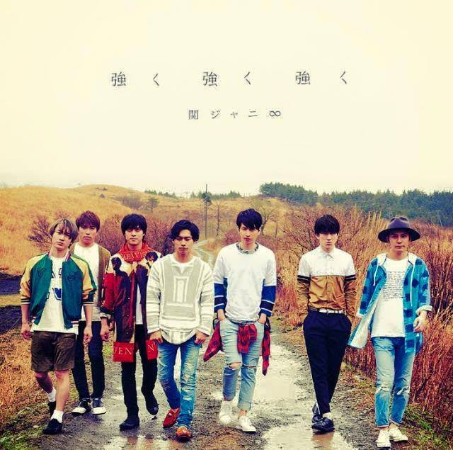 Single Tsuyoku Tsuyoku Tsuyoku (強く 強く 強く) by Kanjani8