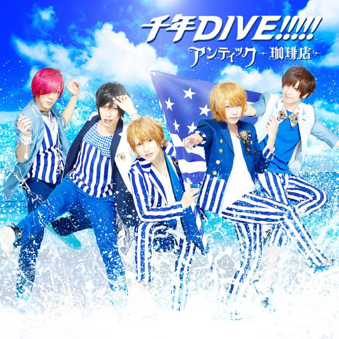 Single Sennen DIVE!!!!! (千年DIVE!!!!!) by An Cafe