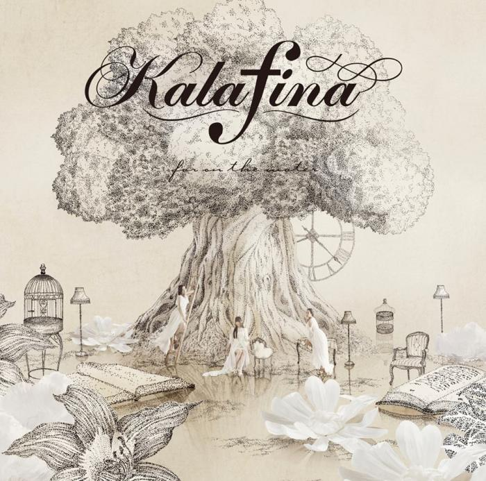 Album far on the water by Kalafina