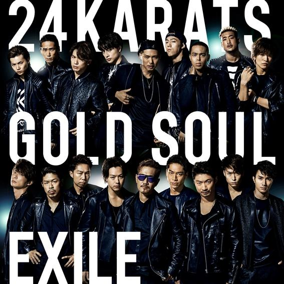 Single 24karats Gold Soul by EXILE