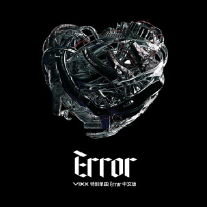 Single Error(Chinese Ver.) by VIXX