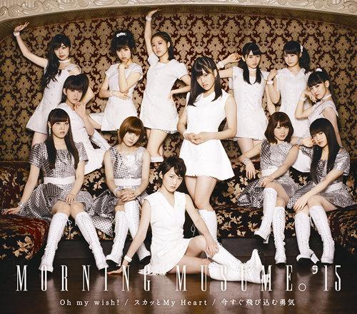 Single Oh my wish!/Sukatto My Heart/Ima sugu Tobikomu Yuuki by Morning Musume