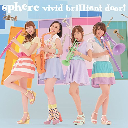 Single vivid brilliant door! by sphere