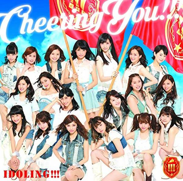 Single Cheering You!!! by Idoling!!!