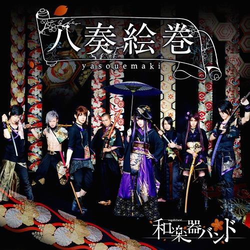 Album Yasouemaki by Wagakki Band