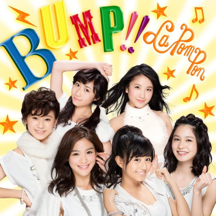 BUMP!! by La PomPon