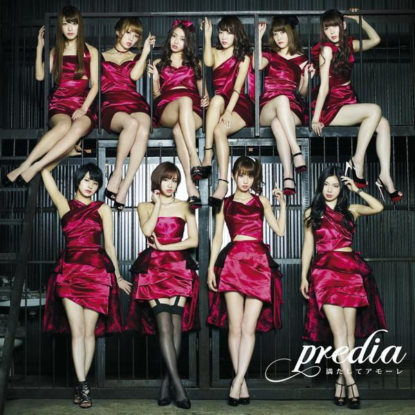 Single Mitashite Amore by predia