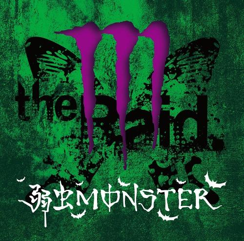 Single Yowamushi Monster (弱虫モンスター) by the Raid.