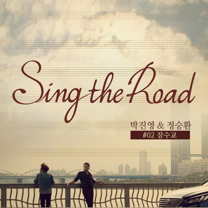 Single Sing The Road #02 by Park Jin Young