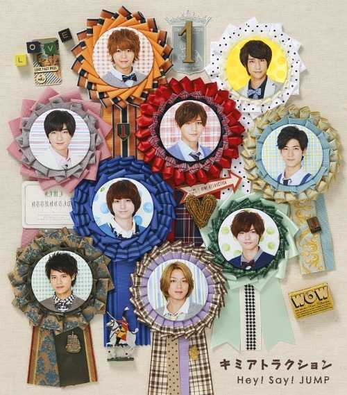 Single Kimi Attraction by Hey! Say! JUMP