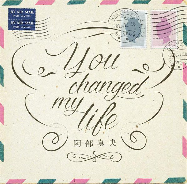 Single You changed my life by Mao Abe