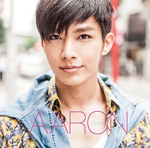 Single Gelato by Aaron Yan