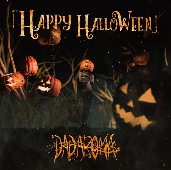 Album 「Happy Halloween」 by DADAROMA