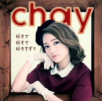 Single Suki de suki de suki sugite by chay