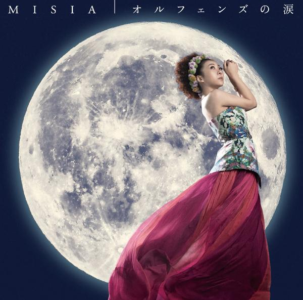 Orphans no Namida (オルフェンズの涙) by MISIA