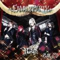 Emotions by Royz