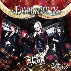 Single FAMILY PARTY by Royz