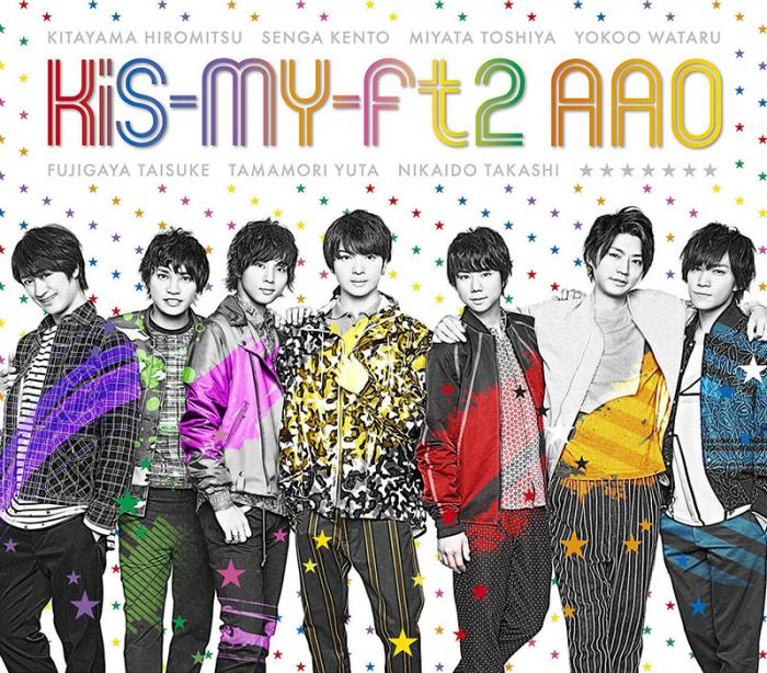 Mini album AAO by Kis-My-Ft2