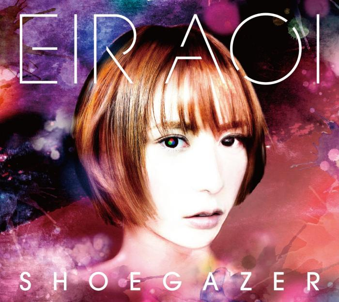 Single Shoegazer by Aoi Eir