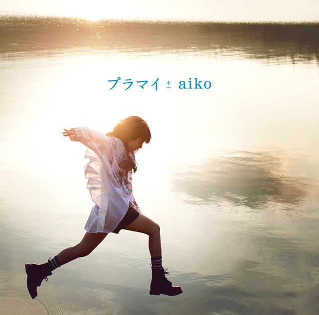 Single Puramai by aiko