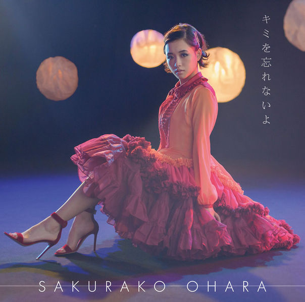 Single Kimi wo Wasurenai yo by Sakurako Ohara