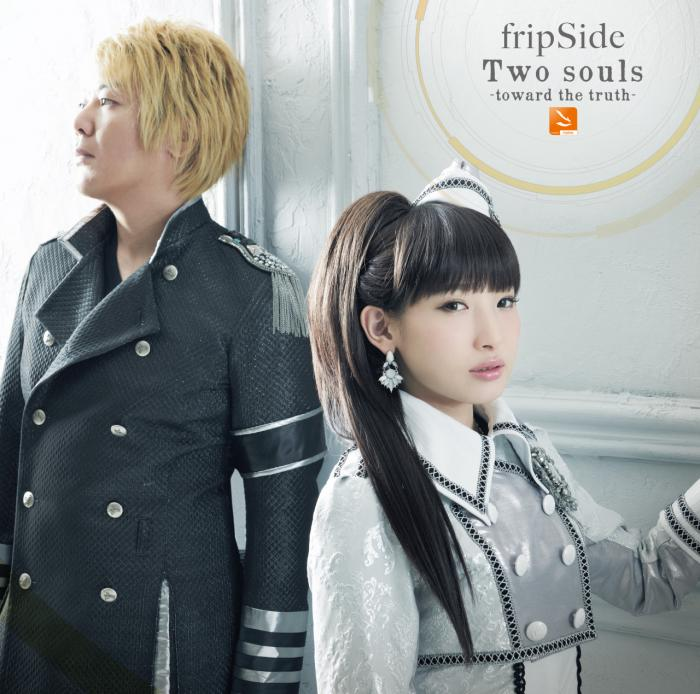 Single Two souls -toward the truth- by fripSide
