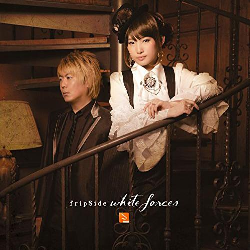 white forces by fripSide