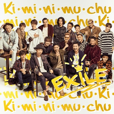 Single Ki・mi・ni・mu・chu by EXILE