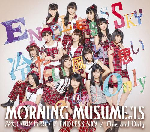 Single Tsumetai Kaze To Kataomoi / Endless Sky / One and Only by Morning Musume