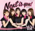Next is you! by