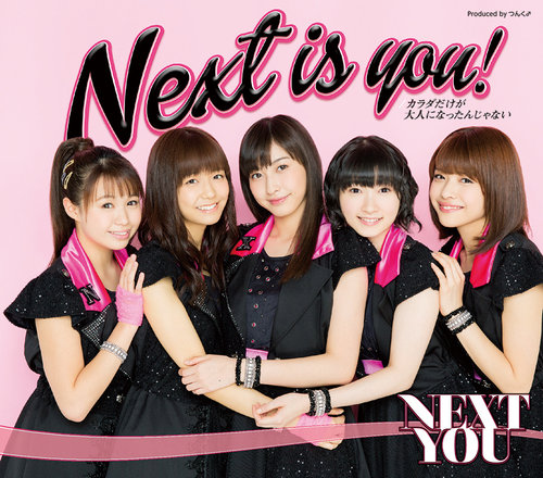 Next is you! by Juice=Juice